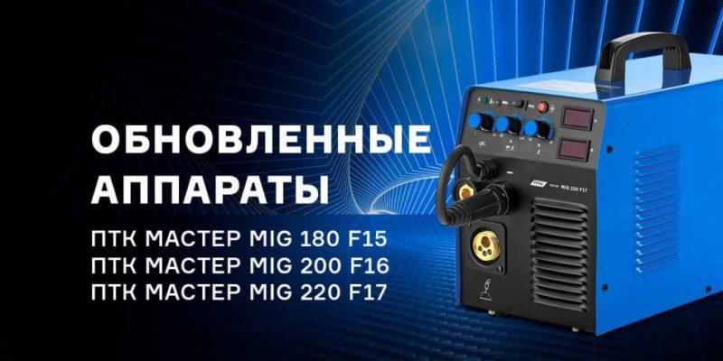 ПТК_950_500_crop