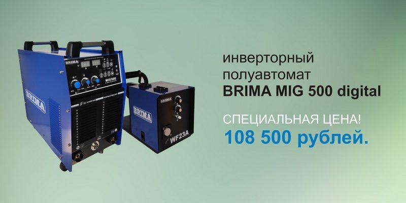 BRIMA MIG 500 (800[400)