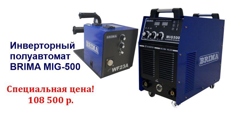 MIG500баннер_бел